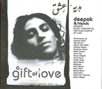 Gift of Love 1 CD